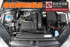 汽车达人秀(1)详解汽车可变气缸技术