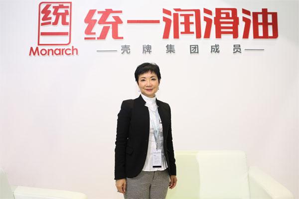陈翠薇:汽机油是壳牌统一最大销量领域