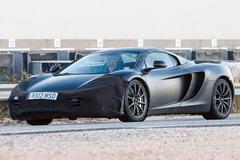 迈凯轮P13跑车明年发布 预售价120万起