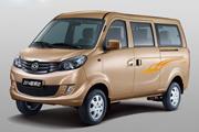 广汽传祺GA3全新车型售9.08万元