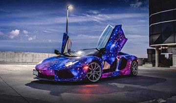 兰博基尼Aventador变身星系 银河涂装炫耀加身