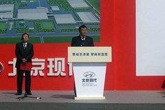 北京现代沧州工厂开工 年产能30万辆