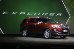 新福特探险者发布 科技配置更加丰富