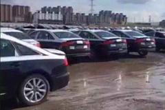 奥迪公布遭暴雨浸泡受损车辆底盘编号