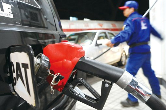 成品油价暂缓调整