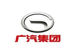 广州纪委巡查组进驻广汽 地方反腐开启