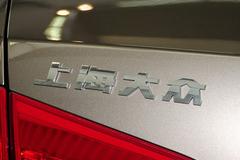 大众与上汽签署协议 共同研发新能源车