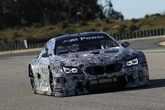 宝马M6 GT3售价公布 法兰克福车展登场