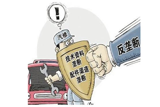 行业_汽车行业现状分析_汽车行业新闻前景动