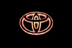 丰田全球销量再称霸 三季度售749.8万辆