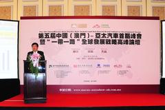 吴松:2015年是中国品牌全面崛起起点