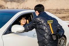 防火防盗防女司机 女司机应该防什么?