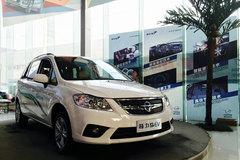 纯电动MPV普力马EV上市 补贴后12.68万