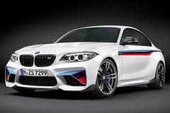 宝马全新M2 Coupe官图发布 油耗更低
