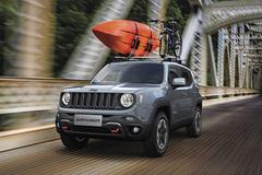 国产Jeep自由侠官图 跟海外保持一致