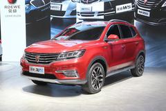 北京车展探馆:荣威全新SUV RX5亮相
