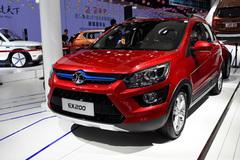 2016北京车展:北汽新能源EX200上市