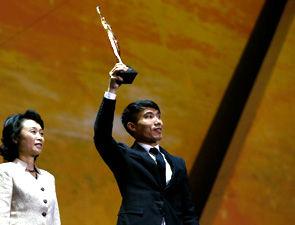 2014体坛风云人物颁奖盛典