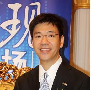 藤编家私CEO辞任传1/5业务员已定做皇朝离职家具图片