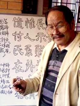 国画、专利画、人物速写、诗词、散文、曲艺等,书法兼善各体,