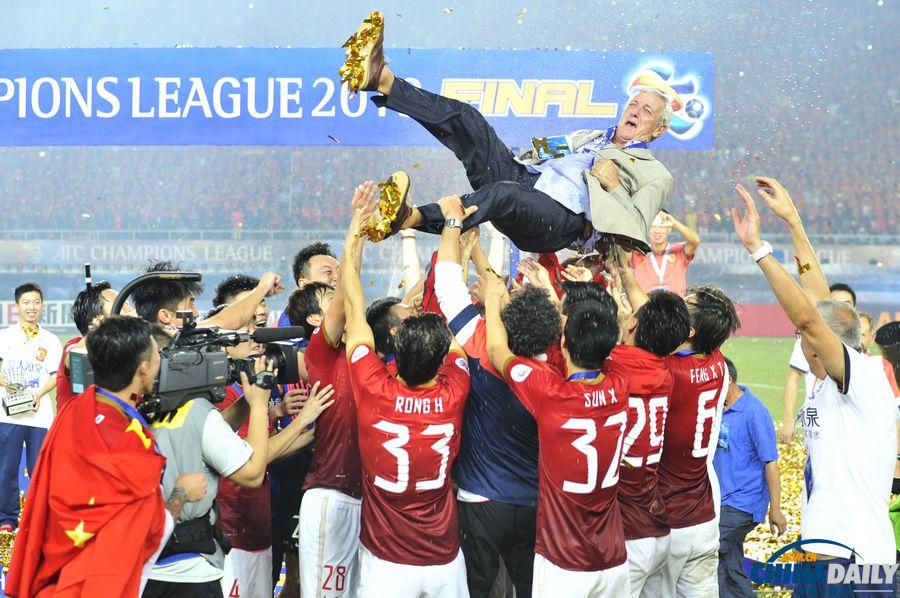 这也是中国足球俱?-广州恒大主场平首尔FC总比分3 3夺亚冠冠军图片