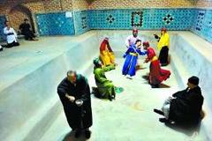 伊朗的浴池文化 曾在其中发生政变