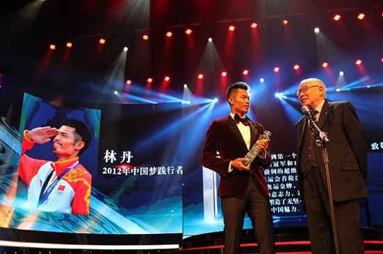 2012中国梦践行者致敬盛典上海落幕