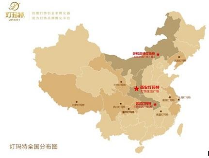 广州到凤凰地图