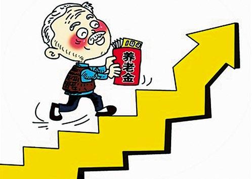 动漫 卡通 漫画 设计 矢量 矢量图 素材 头像 498_354