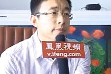 制片王海鹏:没必要回应 是断章取义