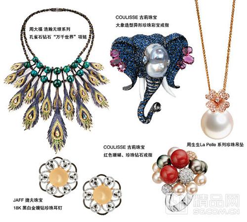 coulisse古莉珠宝大象造型异形珍珠彩宝戒指 设计师巧妙地利用异形