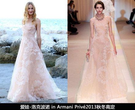 威尼斯时尚瞬间:女星穿阿玛尼薄纱海边拍片