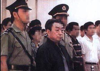 改革开放后中共反腐力度大:三政治局委员因贪落马