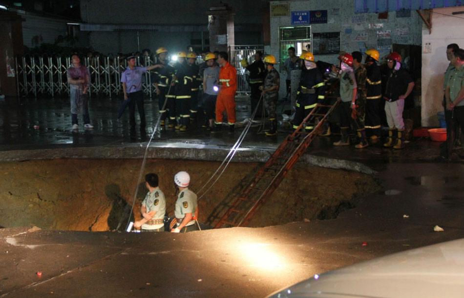 5月20日21时19分,深圳龙岗区横岗街道红棉二路华茂工业园路面发生塌陷,事故已致5人遇难(身份有待进一步核实)。