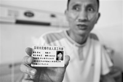 尘肺三期患者曹斌。他的哥哥和弟弟均因尘肺病自杀。摄影:周岗峰