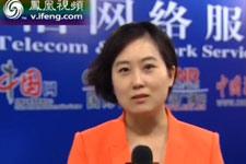 雷宇:孙政才称重庆社会未受到薄熙来事件影响