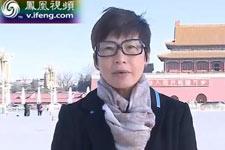 闾丘:国务院机构改革 部委减至25个