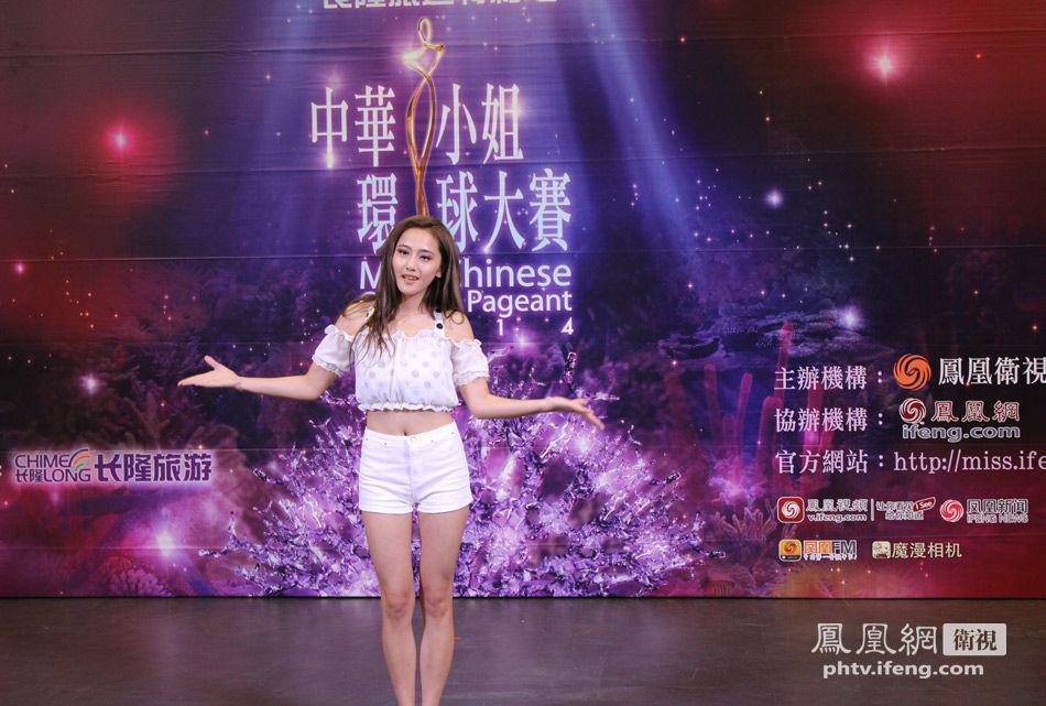 8月16日,2014中华小姐环球大赛网络赛区复赛在北京朗园Vintage8号馆举行。来自全国各地的佳丽们在现场各展才华,争夺最后进入夏令营的入场券。图为选手金英爱表演歌舞《歌舞青春》。