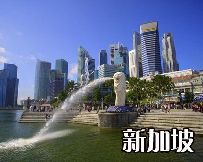 新加坡性教育,性教育,家庭教育