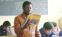 外语培训,英语培训,语言培训,培训