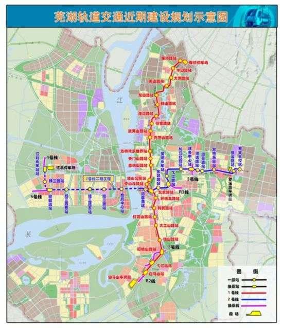 芜湖城市轨道交通规划征询环评意见 2020年前开通3条线