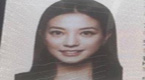 赵薇微博自曝证件照:很友善,符合我的审美