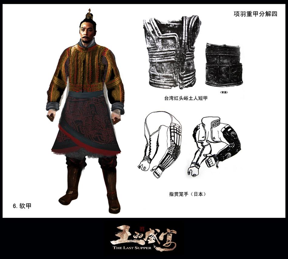 吴彦祖/图为吴彦祖在《王的盛宴》铠甲解析图。