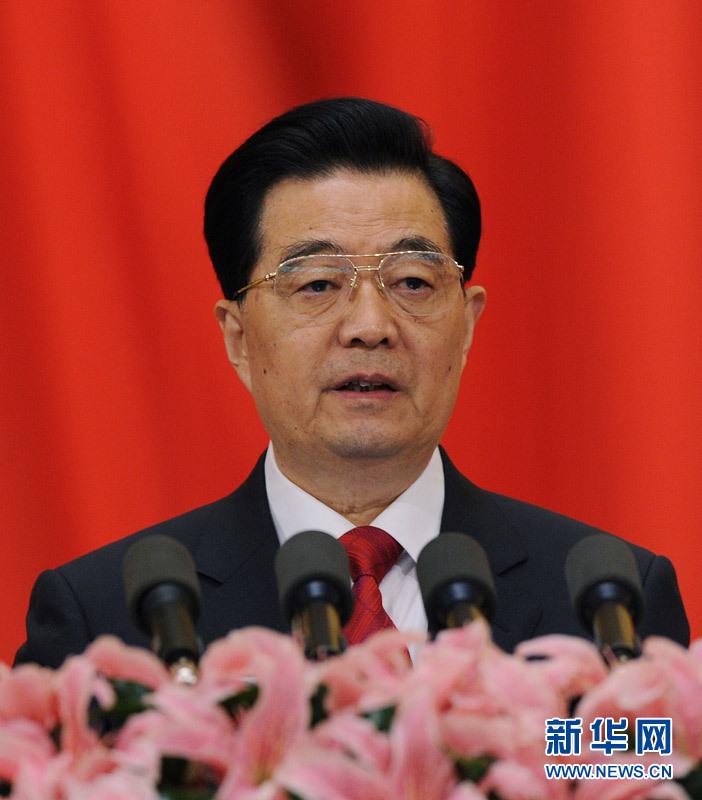 中共十八大开幕 胡锦涛作报告