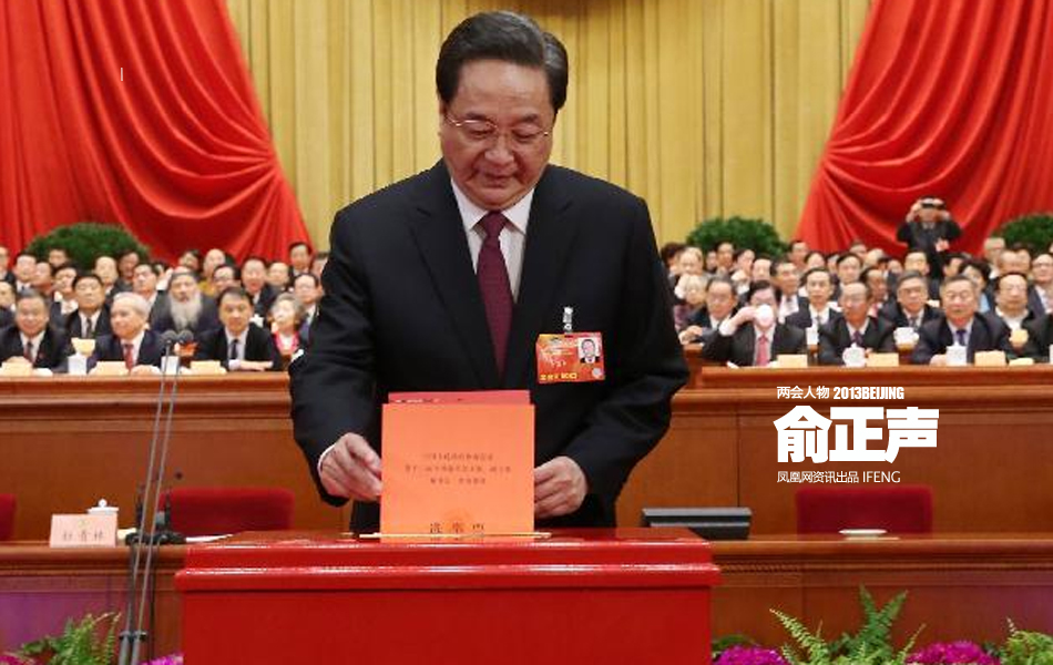 2013年3月11日,俞正声当选第十二届全国政协主席。这是俞正声在投票。