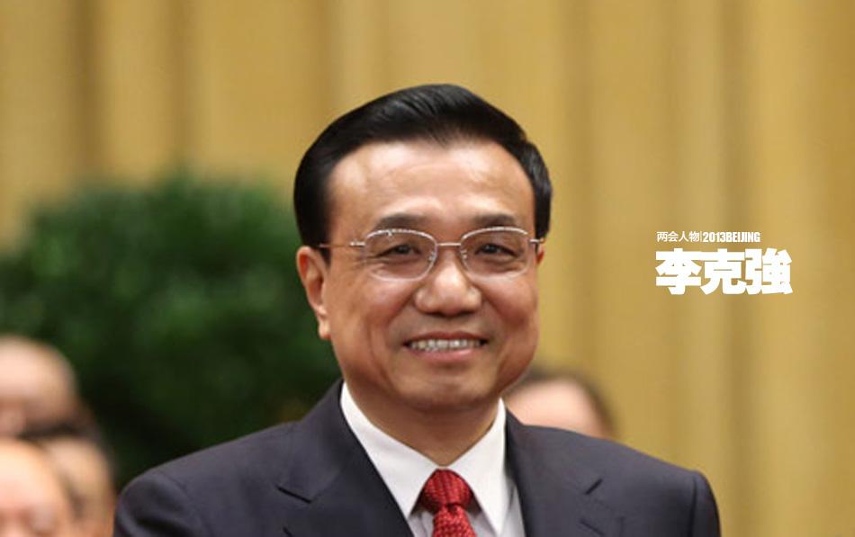 2013年3月15日,十二届全国人大一次会议在北京人民大会堂举行第五次全体会议。会议经过投票表决,决定李克强为中华人民共和国国务院总理。