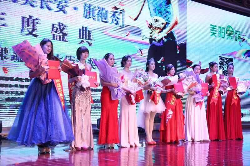 美阳果蔬 绣美长安第一季旗袍秀年度盛典名耀古城