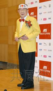 best dress award went to Japan's 106 - year - old said fashion life (figure)