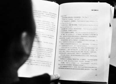 两读者控诉小说《小时代》三大罪名 郭敬明不回应