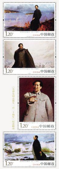 毛泽东纪念品掀收藏热潮 1944年首现邮票(图)